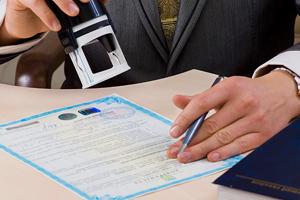Регистрация ИП и ООО